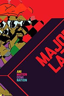 Major Lazer ()  - Major Lazer