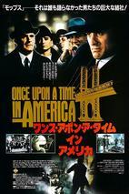 Plakát k filmu: Tenkrát v Americe
