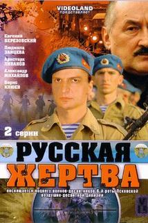 Russkaya zhertva