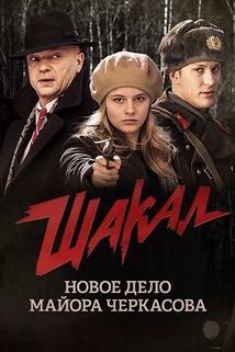 Shakal  - Shakal