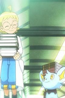 Pokemon XY - A Campus Reunion!  - A Campus Reunion!