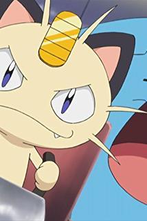 Pokemon XY - Beyond the Rainbow!  - Beyond the Rainbow!