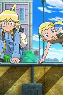 Pokemon XY - A Trip Down Memory Train!  - A Trip Down Memory Train!