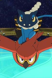 Pokemon XY - All Eyes on the Future!  - All Eyes on the Future!