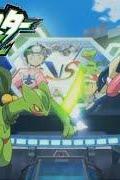Pokemon XY - Decisive Rival Battle! Satoshi Gekkouga VS Mega Jukain!!  - Decisive Rival Battle! Satoshi Gekkouga VS Mega Jukain!!