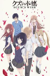 Kuzu no Honkai - Lots of Love  - Lots of Love