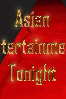 Asian Entertainment Tonight