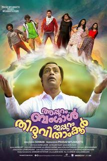 Appuram Bengal Ippuram Thiruvithamkoor