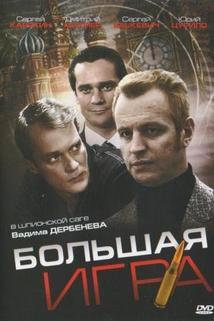 Bolshaya igra