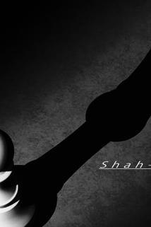Shah-k-mate
