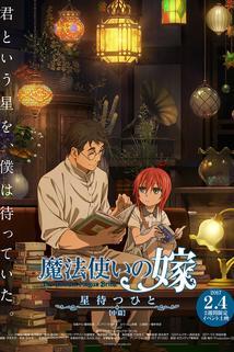 Mahôtsukai no yome: hoshi matsu hito Part 2