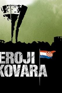 Heroji Vukovara: Groblje tenkova