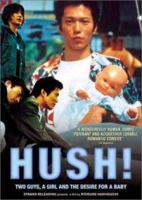 Hush!  - Hush!