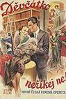 Děvčátko, neříkej ne! (1932)