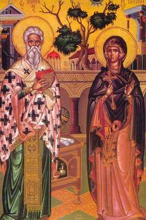 Agioi Kyprianos & Ioystini