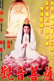 Guan yin pu sa
