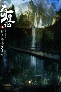 Qixingji