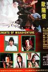 Kuai le ying xiong (1980)