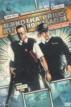 Plakát k filmu: Jednotka příliš rychlého nasazení