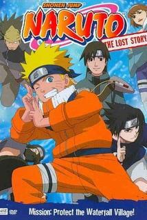 Naruto: Takigakure no Shitou Ore ga Eiyuu Dattebayo!  - Naruto: Takigakure no Shitou Ore ga Eiyuu Dattebayo!