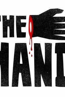 The Hand 2016