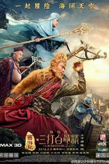 Xi you ji zhi: Sun Wukong san da Baigu Jing  - Xi you ji zhi: Sun Wukong san da Baigu Jing