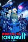Kidô senshi Gandamu: The Origin II - Kanashimi no Aruteishia