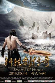 Xuan yuan jian chuan qi