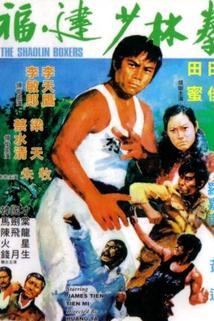 Fu Jian Shao Lin quan