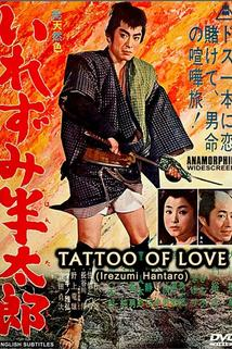 Irezumi Hantaro