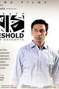 Choukaath the Threshold
