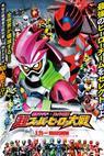 Kamen Raidâ × Supâ Sentai Chô Supâ Hîrô Taisen