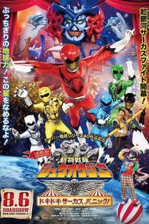 Gekijô-ban Dôbutsu Sentai Juuoujâ: Dokidoki Sâkasu Panikku!