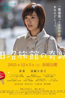 Tanuma ryokan no kiseki