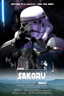 Sakoru