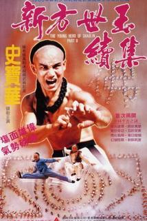 Xin Fang Shi Yu xu ji