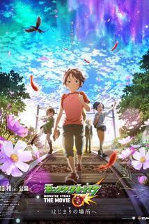 Monsutâ sutoraiku the Movie: Hajimari no basho