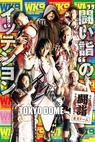 NJPW Wrestle Kingdom 9