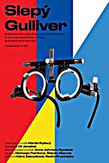 Plakát k filmu: Slepý Gulliver