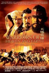Bojovníci mezi nebem a zemí
