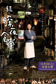 Zoku Shinya shokudô