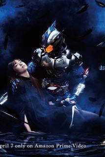 Kamen Rider Amazons  - Kamen Rider Amazons