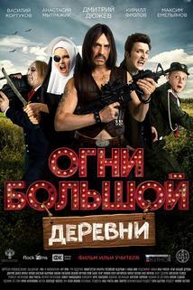Ogni bolshoy derevni