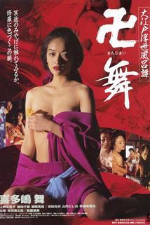 Ooedo ukiyoburo-tan: Manji mai