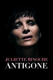 Antigone at the Barbican  - Antigone at the Barbican