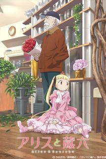 Alice to Zouroku - Something Not Human  - Something Not Human
