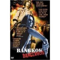 Sniper z Bankoku