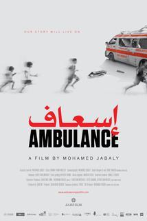 Ambulance/Gaza
