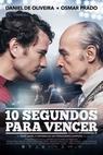 10 Segundos (2017)
