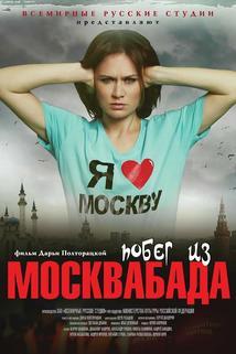 Pobeg iz Moskvabada